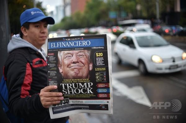メキシコに「ハリケーン・トランプ」襲来 大統領は就任前にも会談へ