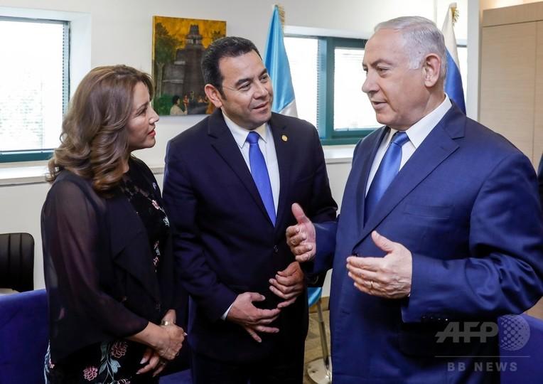 グアテマラ、在イスラエル大使館をエルサレムに移転