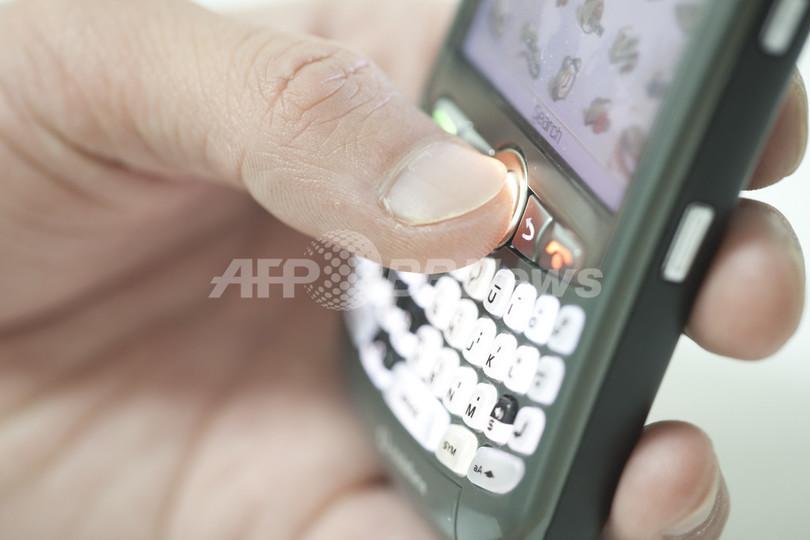 医師が携帯アプリを「処方」する? 英保健省が計画中