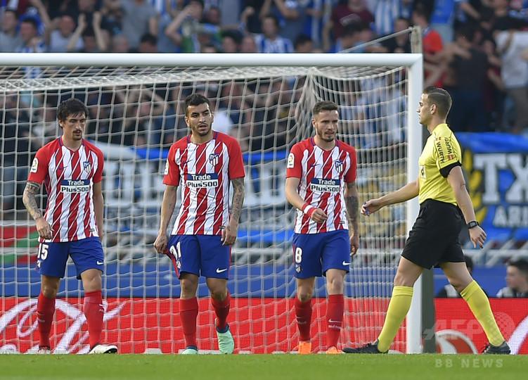 アトレティコ、リーグ優勝の可能性が事実上消滅 ソシエダに完敗