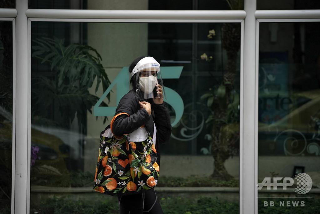 中南米のコロナ死者数、世界で2番目に 最多は欧州