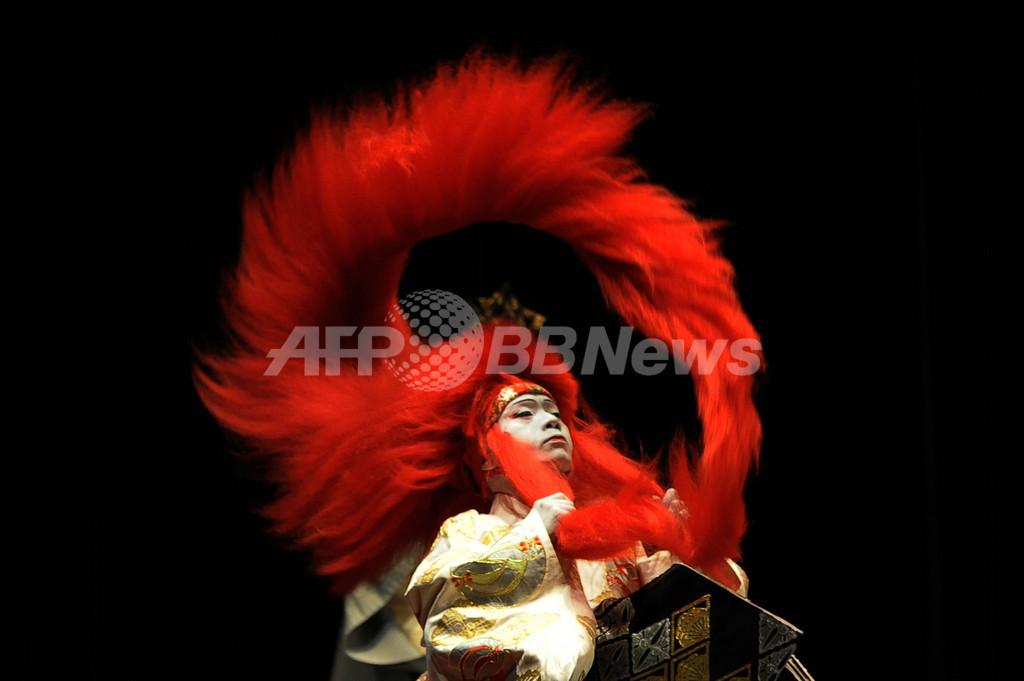 エルサルバドルで歌舞伎公演