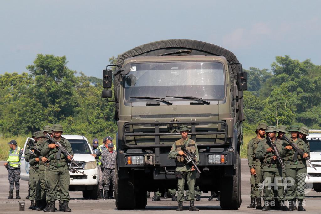 米、ベネズエラ危機に米州相互援助条約を発動