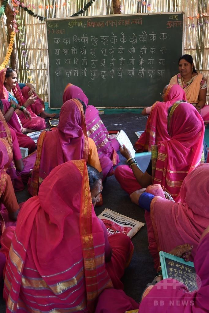 「おばあちゃん」たちの読み書き学校、インド