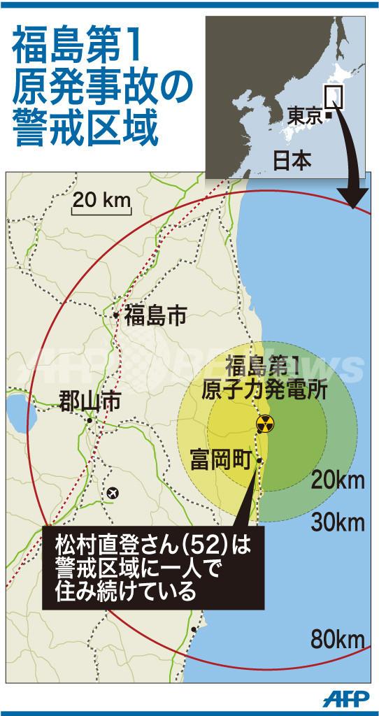 警戒区域に1人住み続ける男性、福島県富岡町