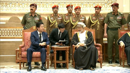 動画:安倍首相、最後の訪問国オマーンのハイサム新国王と会談