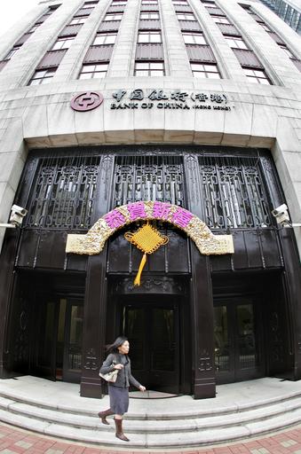 凍結されている北朝鮮の資金、中国銀行へ送金が難航 - 香港