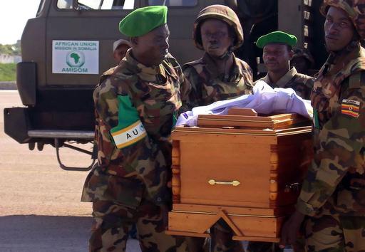 道路脇に仕掛けられた爆弾が爆発、アフリカ連合の平和維持軍兵士4人が死亡 - ソマリア