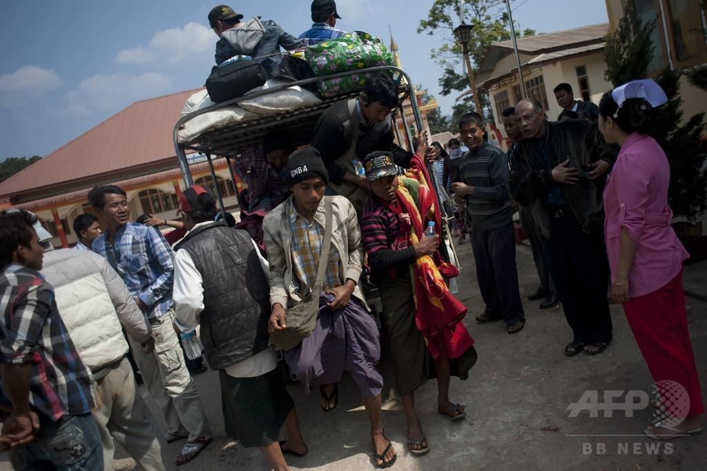 ミャンマー北東部に非常事態宣言、少数民族と軍の戦闘激化