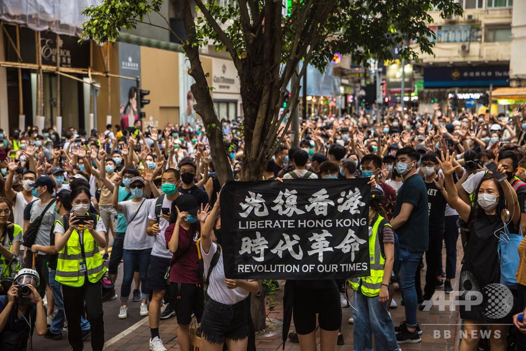 【解説】本当に開かれた? 香港住民の英市民権獲得への道