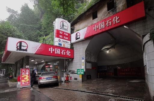 防空壕をガソリンスタンドにリノベーション 重慶市