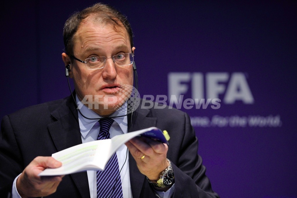 FIFA倫理委、疑惑の理事らの処分を発表