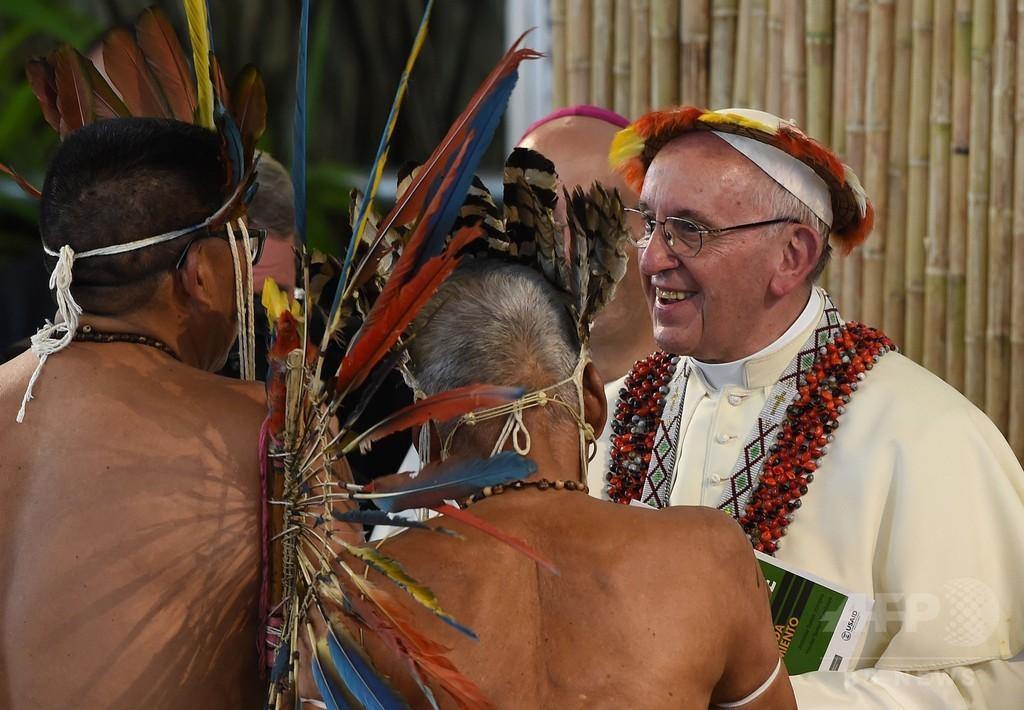 ローマ法王、アマゾン先住民の未来に警鐘 訪問国ペルーで