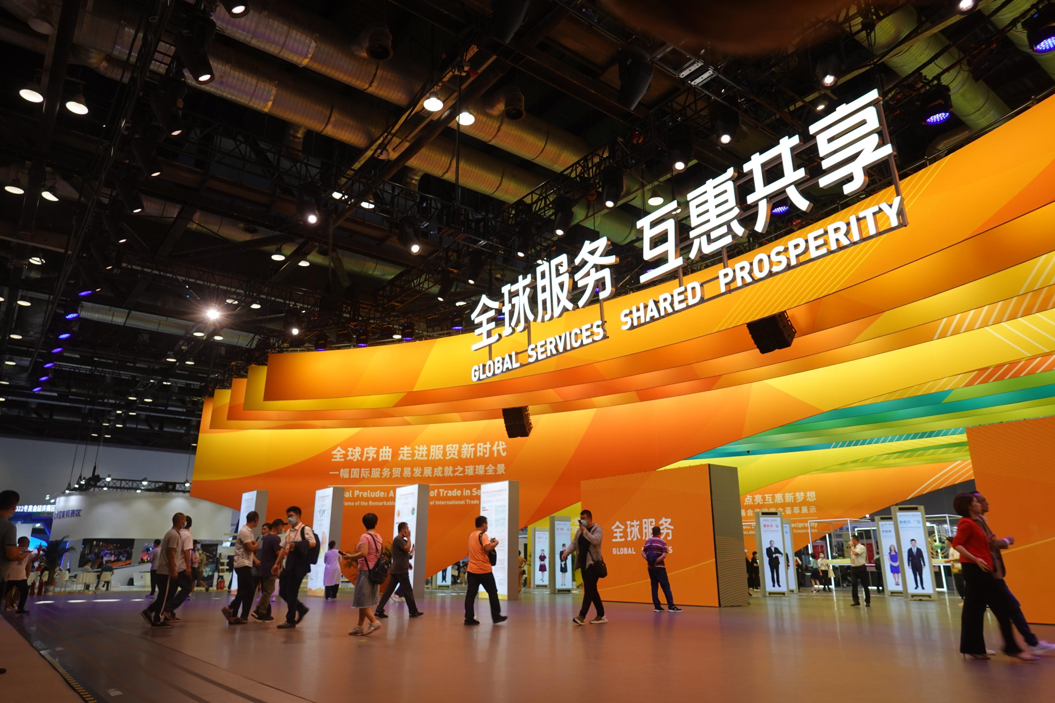中国国際サービス貿易交易会開幕、NECがスマート技術を披露
