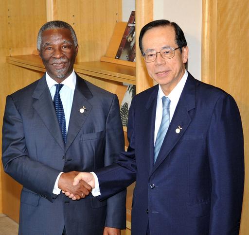 北海道洞爺湖サミット、アフリカ首脳が原油・食糧価格高騰への取り組み求める