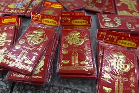 中国、春節のお年玉「紅包」電子版の利用が急増 460億件