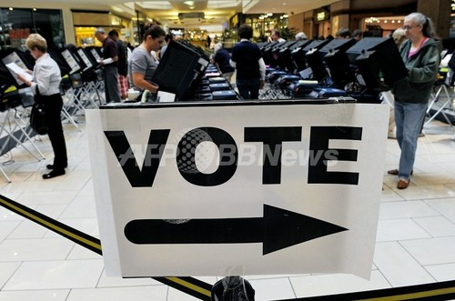 マリフアナ合法化から受精卵の権利まで、米各州で住民投票へ