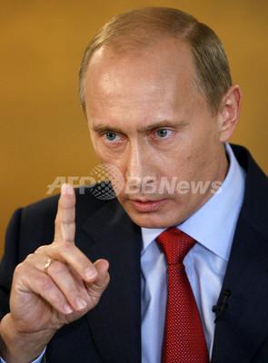 プーチン首相「グルジア紛争を起こしたのは米国」