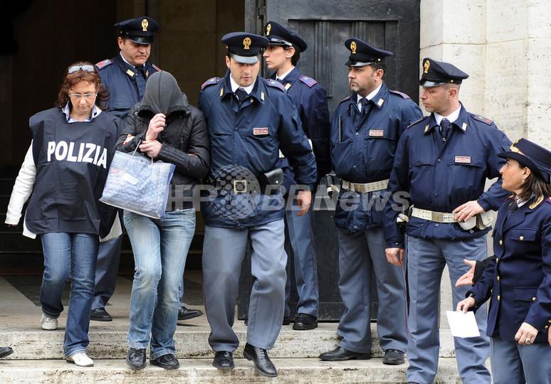 伊マフィア「カモッラ」メンバー40人を一斉逮捕、麻薬密売容疑