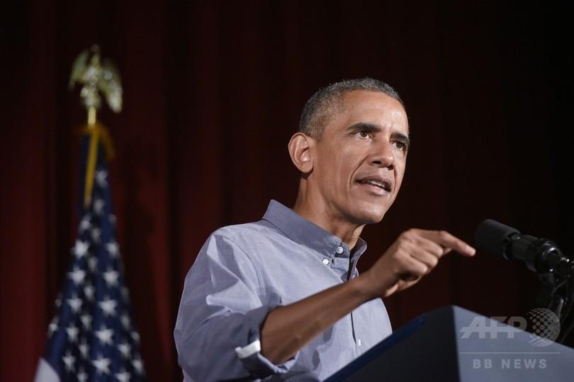 米、職員の病欠を有給に オバマ氏が大統領令