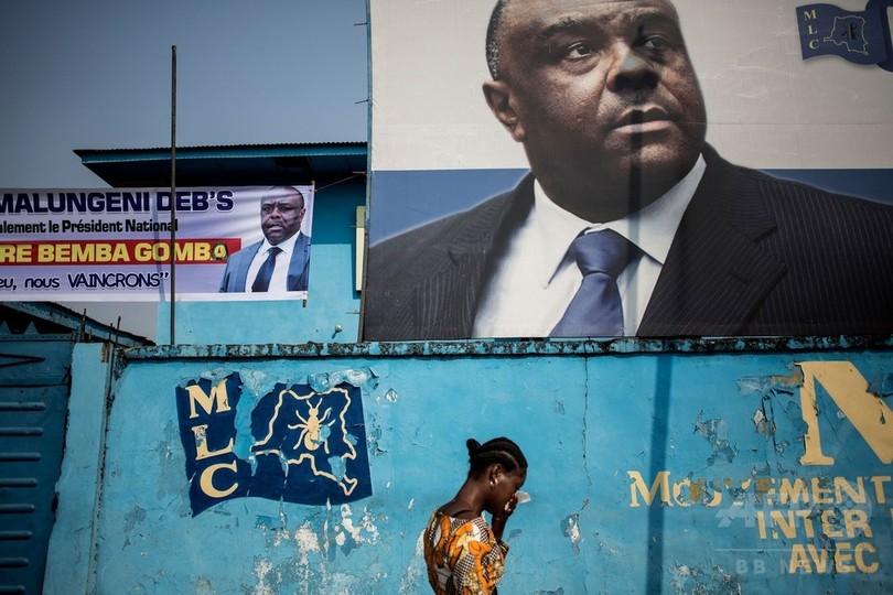 「妹はむち打たれ、レイプされた」 無罪となったコンゴ元副大統領部隊の犠牲者が語る