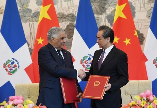 ドミニカ共和国、中国と国交樹立 台湾と断交