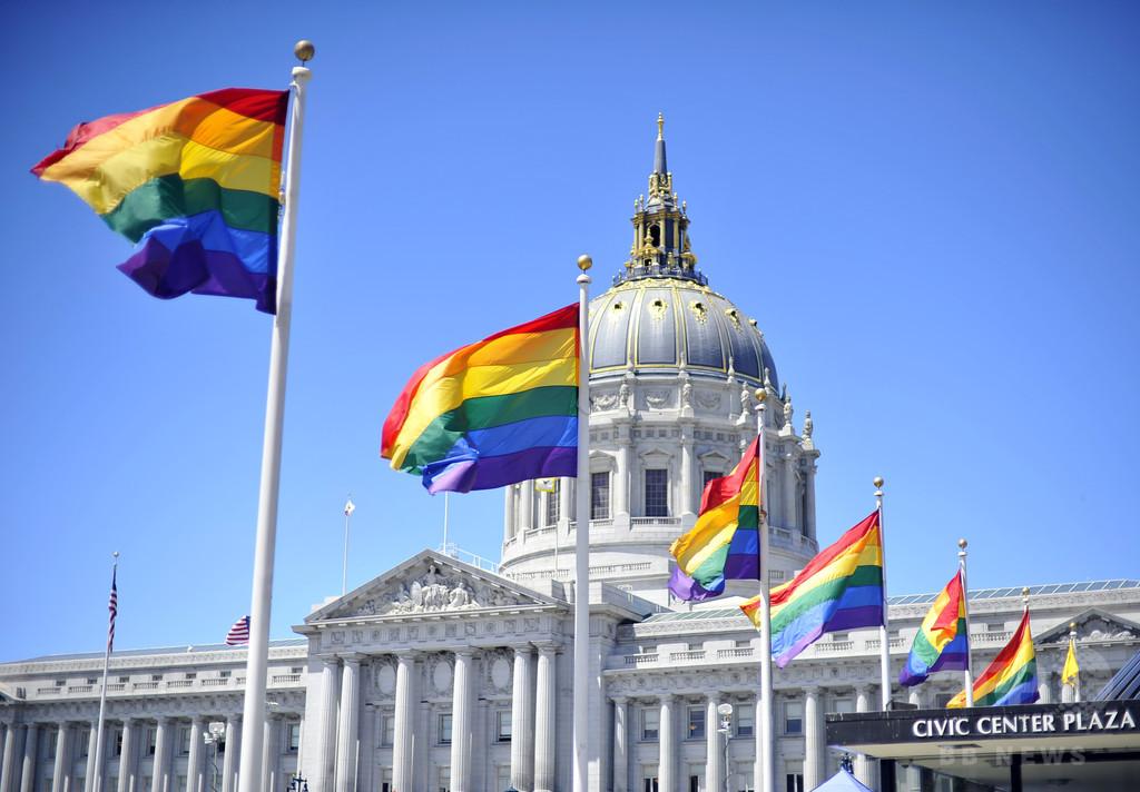 米国の同性婚闘争、再び連邦最高裁の元に