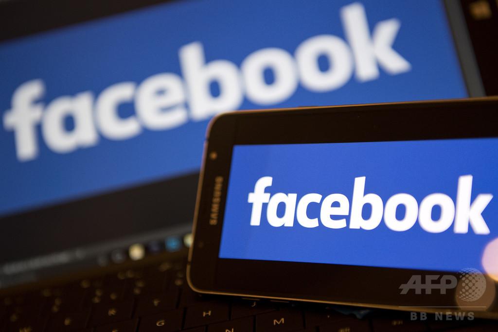 フェイスブック、偽ニュース通報ボタン導入へ