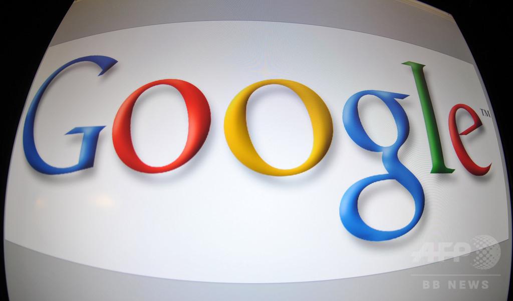 グーグルとASUS、スティック型PC「Chromebit」発表