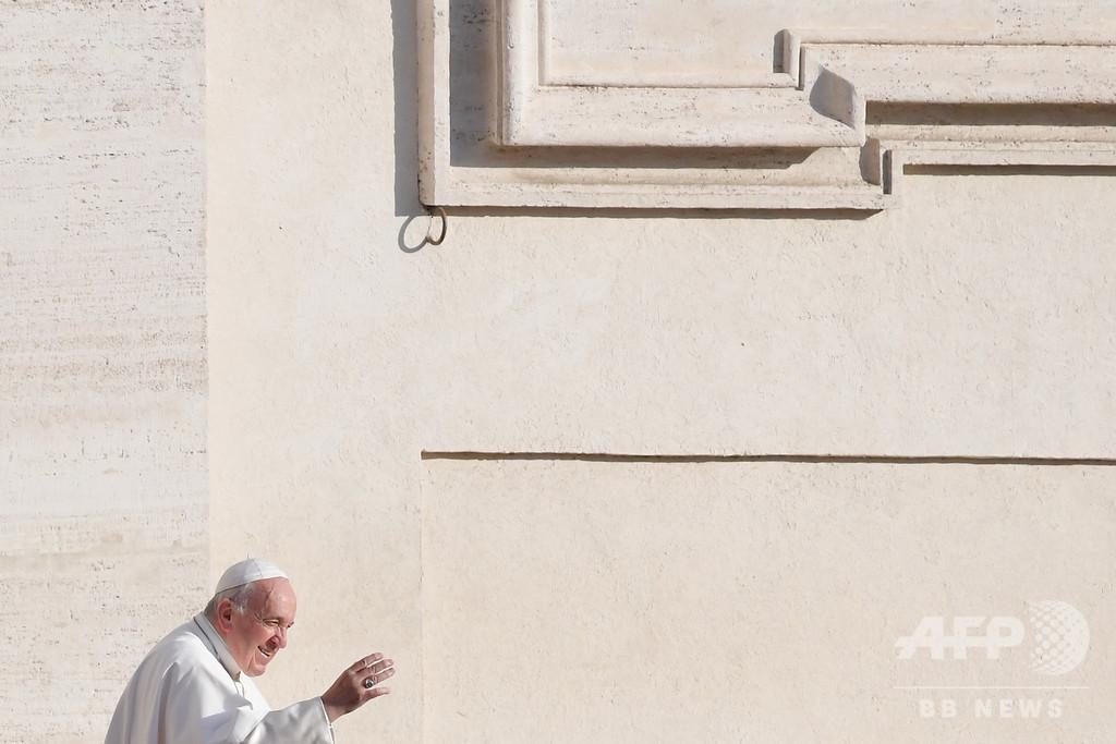ローマ教皇、性的虐待の守秘義務を廃止 隠蔽防止へ