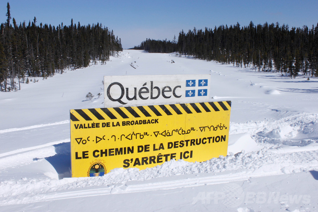 森林伐採と闘う先住民たち、カナダ・ケベック州