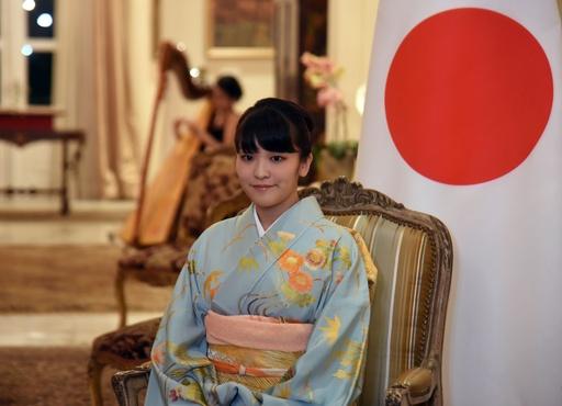 眞子さま、パラグアイ日本人移住80周年式典に出席