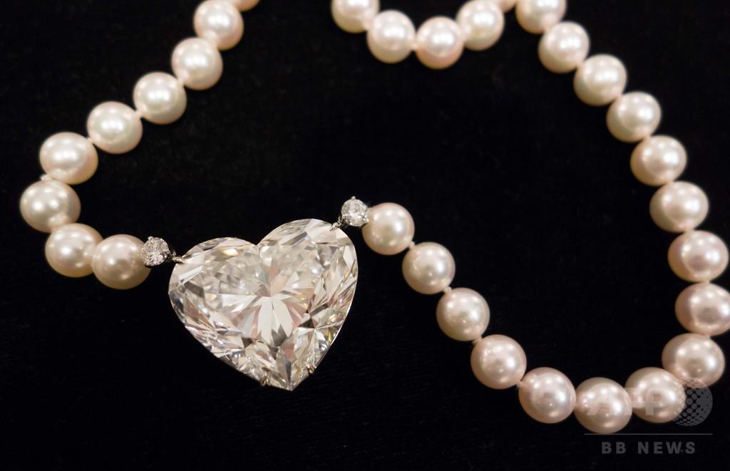 最大・最高品質のハート形ダイヤに16.6億円 史上最高値で落札