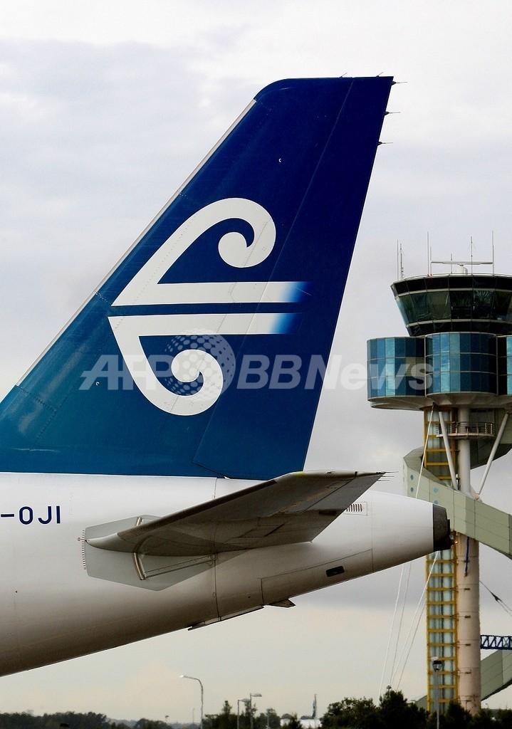 NZ航空、第2世代のバイオ燃料による試験飛行に成功