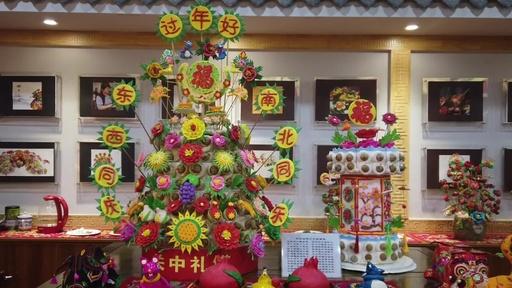 動画:春節ムードを盛り上げる「花饃」 中国・西安市