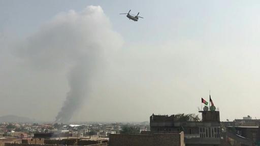 動画:アフガン首都の爆発で5人死亡 タリバンが犯行主張