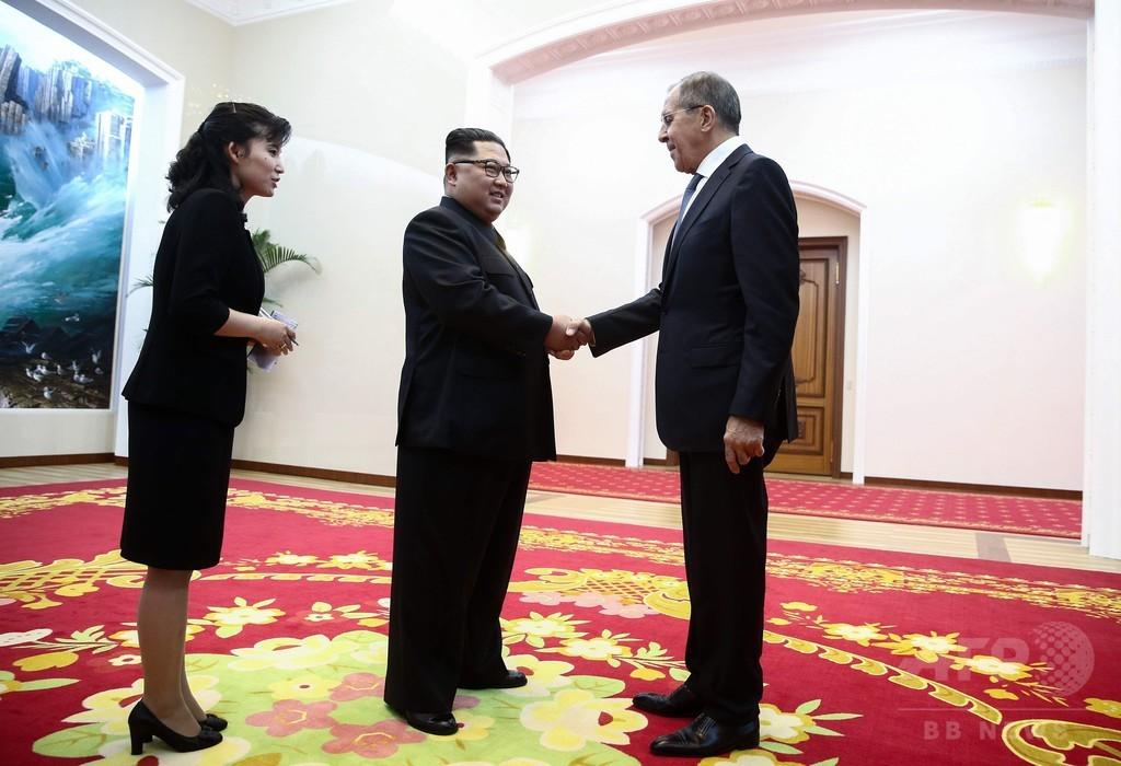 ロシア外相が訪朝、金正恩委員長と会見 ロ政府発表