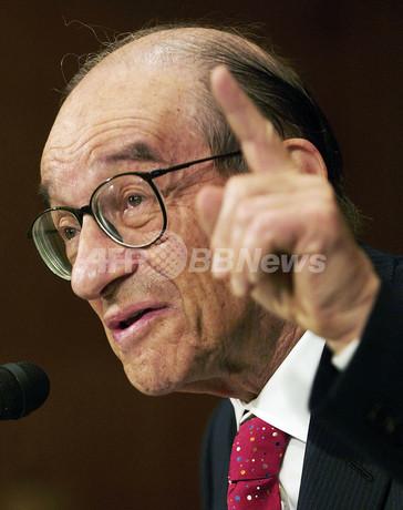 FRB前議長、回顧録でブッシュ政権を批判