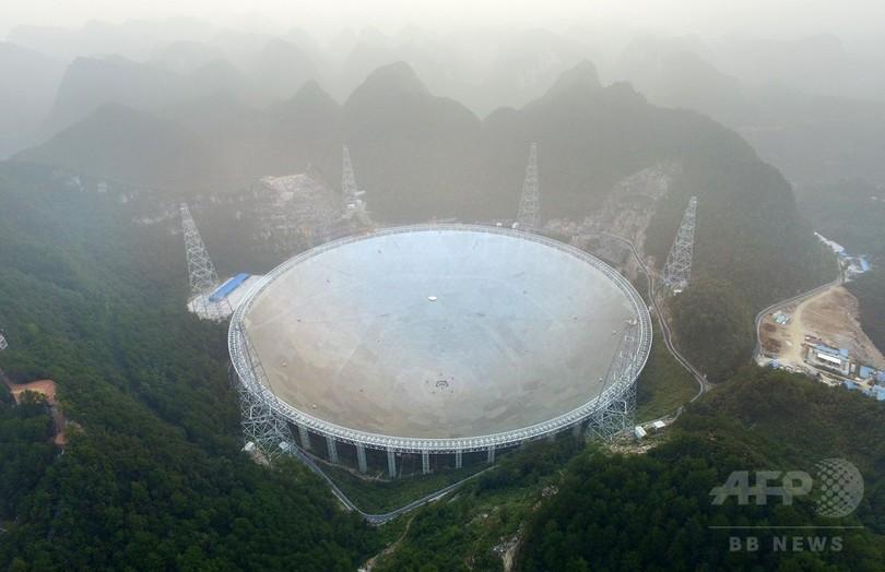 世界最大の電波望遠鏡が稼働、中国