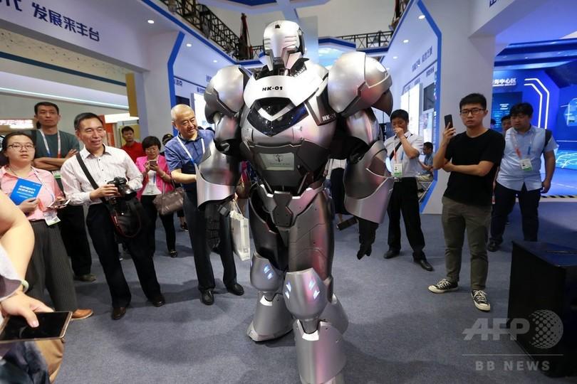 人型AIロボットも登場 北京で国際サービス貿易交易会