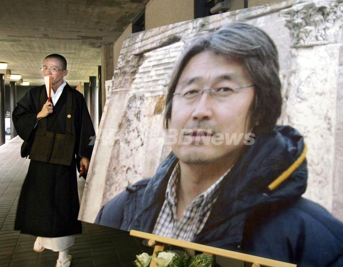 日本政府、ミャンマーの人材センター建設への資金援助を中止