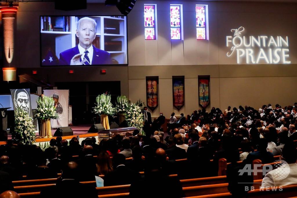 フロイドさん、故郷ヒューストンで葬儀 著名人ら参列