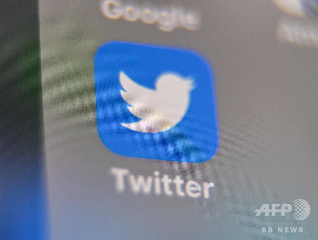 ツイッター、偽情報根絶の新計画を発表 ディープフェイクも対象に