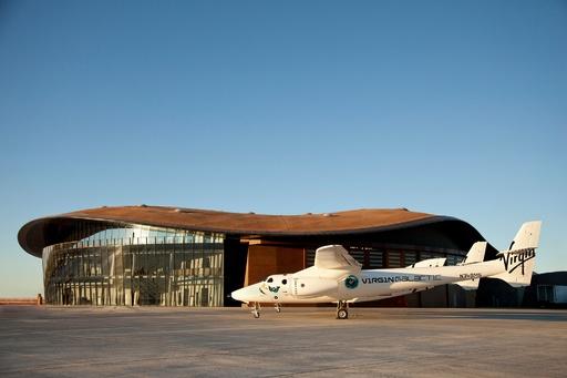 米ヴァージン・ギャラクティック、新管制センター公開 2020年に初商業宇宙飛行へ