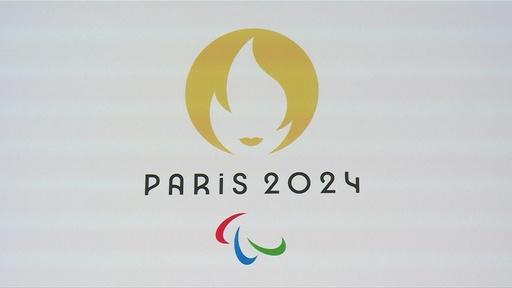 動画:24年パリ五輪のロゴ発表、モチーフは聖火と金メダルとマリアンヌ