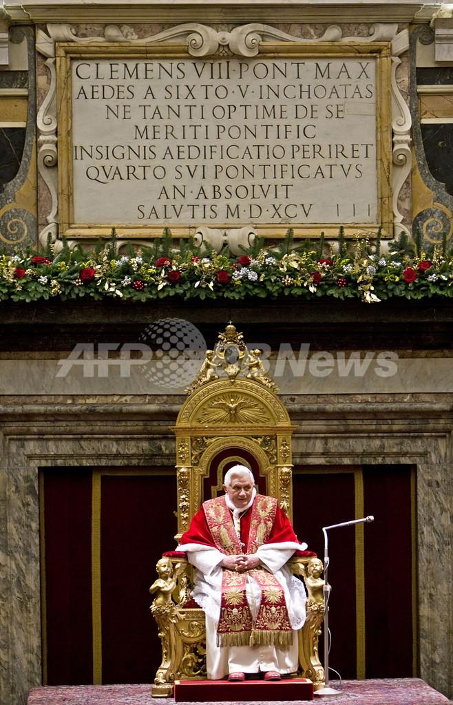 ローマ法王、ジェンダー理論を非難 「人間の自己破壊につながる」