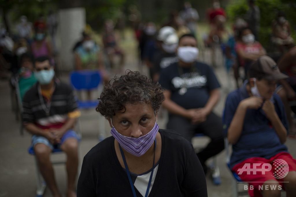 ブラジルの新型コロナ感染者数、世界3位に 計25万4220人