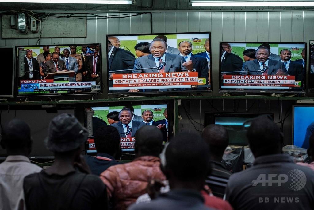 現職ケニア大統領、得票率98%で勝利 野党候補は不参加