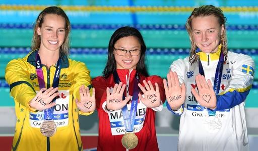 「ネバーギブアップ」、闘病中の池江にライバルがエール 世界水泳