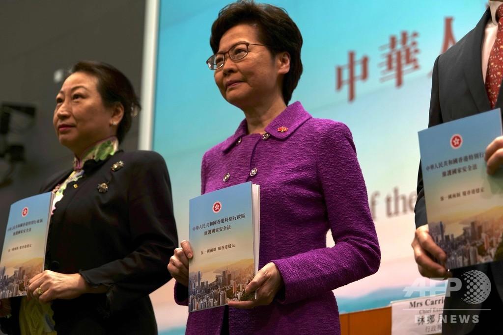 国家安全維持法施行は「返還以降最も重要な進展」、香港長官